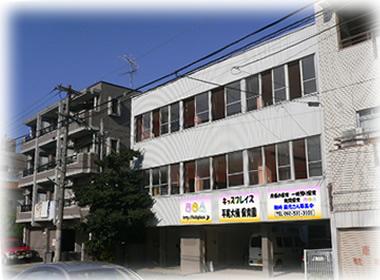 キッズプレイス平尾大楠保育園 height=