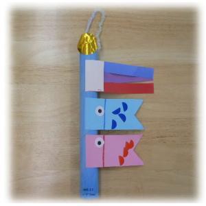 子供たちが作った鯉のぼり